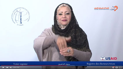 The Libyan Arabic Sign Language electoral lexicon developed by IFES with local partners was the first in the region.