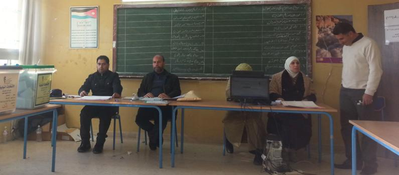 Elections in Jordan: 2016 Parliamentary Elections Featured Image