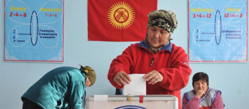 Elections in the Kyrgyz Republic: 2016 National Referendum  and Local Elections Featured Image