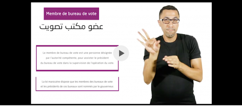 New Version of Moroccan Sign Language Mobile App Released feature image