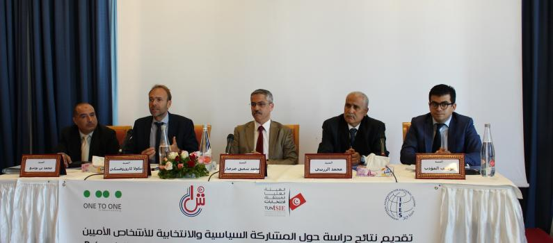 Survey Reveals Illiterate Tunisians Plan to Participate in Upcoming Elections feature image