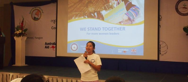 We Stand Together Campaign Launch in Myanmar featured image