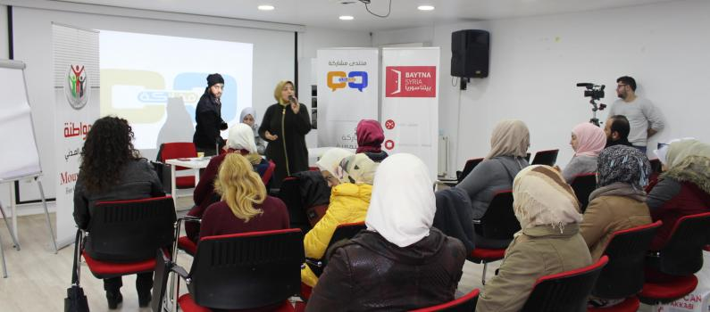 Youth Forums Offer Hope to Young Syrians featured image